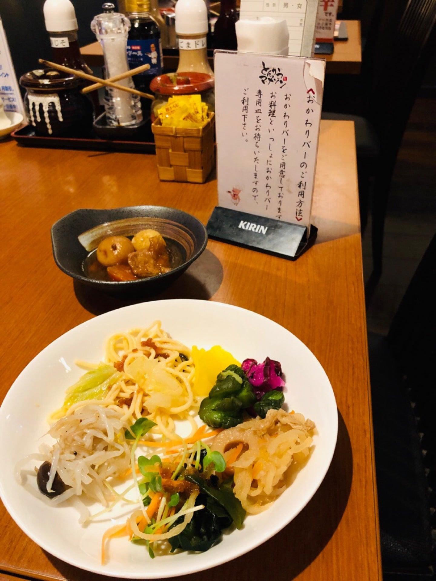 すべての料理に「おかわりバー」が付いてくるみたい。サラダとか豚汁とかご飯とか。 (@ とんかつ マ・メゾン 春日井店 in 春日井市, Aichi-ken) https://t.co/a1cfzdPZof https://t.co/a1YT6aouxV