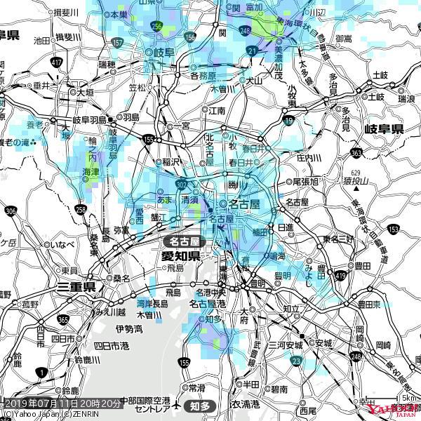 名古屋の天気(雨) 降水強度: 4.13(mm/h)  2019年07月11日 20時20分の雨雲 https://t.co/cYrRU9sV0H #雨雲bot #bot https://t.co/aZ462mZZ2b