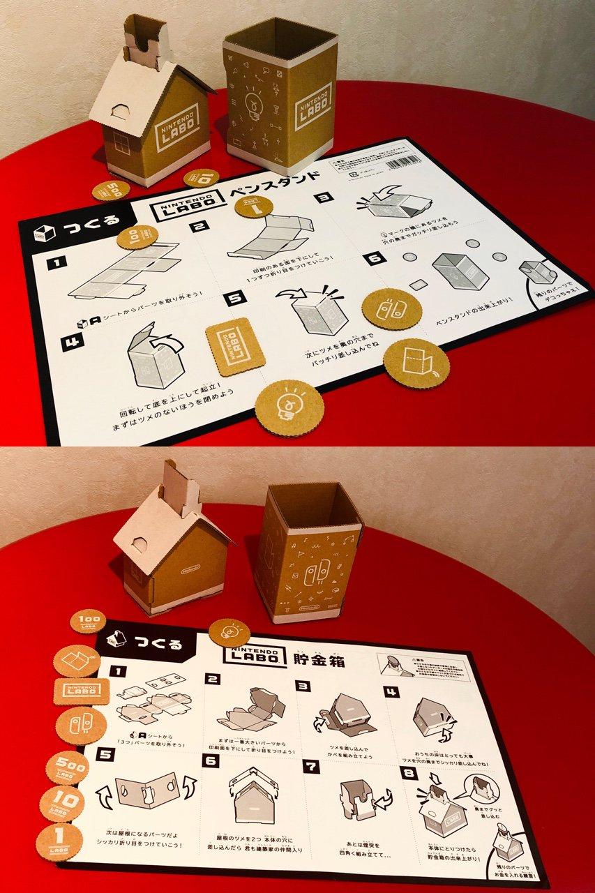 Nintendo Labo ペンスタンド&貯金箱  「0円(税込)」 「<必要なポイント> 250プラチナポイント」 「別途送料・梱包費用として500円(税別)が必要」  Nintendo Labo ペンスタンド&貯金箱 | My Nintendo Store(マイニンテンドーストア) https://t.co/XezwSAeghW https://t.co/dlmKVzKKg1