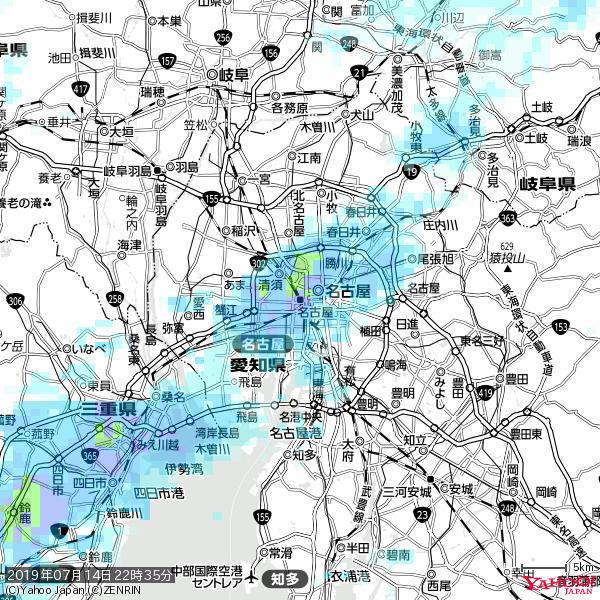 名古屋の天気(雨) 降水強度: 9.25(mm/h)  2019年07月14日 22時35分の雨雲 https://t.co/cYrRU9sV0H #雨雲bot #bot https://t.co/2QU8lDuwwI