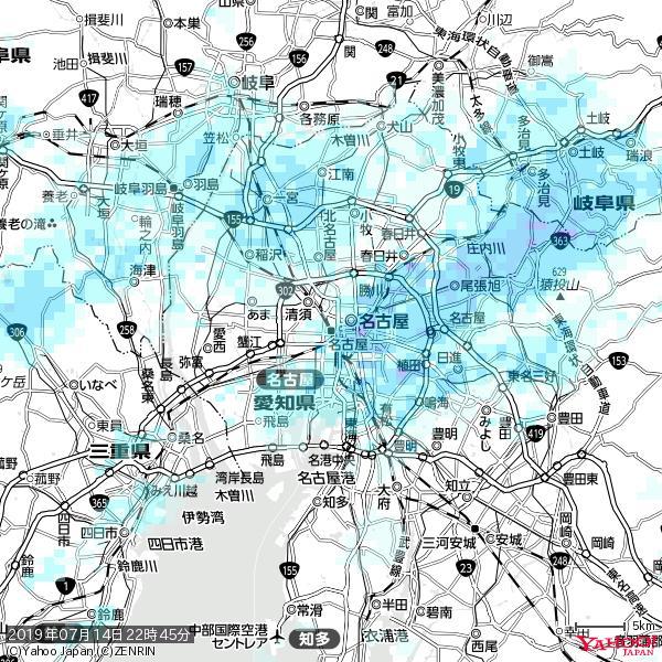 名古屋の天気(雨) 降水強度: 1.75(mm/h)  2019年07月14日 22時45分の雨雲 https://t.co/cYrRU9sV0H #雨雲bot #bot https://t.co/cS9pQYKZ0B