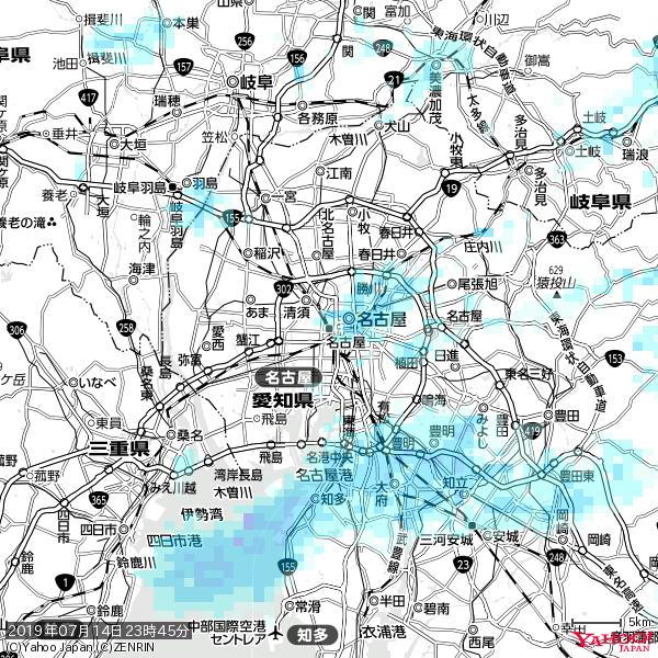名古屋の天気(雨) 降水強度: 0.95(mm/h)  2019年07月14日 23時45分の雨雲 https://t.co/cYrRU9sV0H #雨雲bot #bot https://t.co/NjrSHQ0Ovo