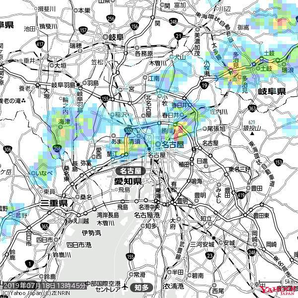 名古屋の天気(雨) 降水強度: 3.13(mm/h)  2019年07月18日 13時45分の雨雲 https://t.co/cYrRU9sV0H #雨雲bot #bot https://t.co/S00oo5sjFJ