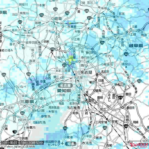 名古屋の天気(雨) 降水強度: 2.13(mm/h)  2019年07月18日 20時50分の雨雲 https://t.co/cYrRU9sV0H #雨雲bot #bot https://t.co/bzsg7Agh8F