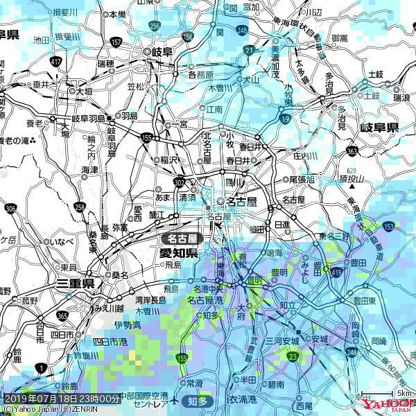 名古屋の天気(雨) 降水強度: 0.85(mm/h)  2019年07月18日 23時00分の雨雲 https://t.co/cYrRU9sV0H #雨雲bot #bot https://t.co/J0yQWwqy1E