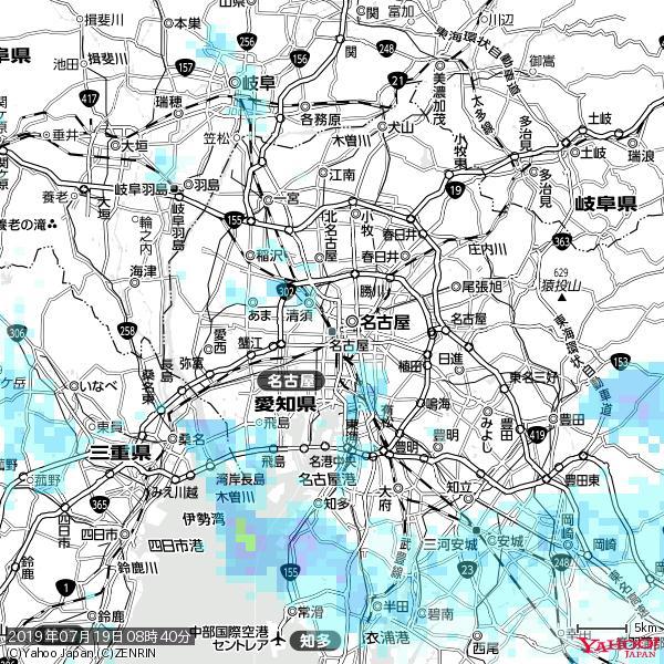 名古屋の天気(雨) 降水強度: 0.95(mm/h)  2019年07月19日 08時40分の雨雲 https://t.co/cYrRU9sV0H #雨雲bot #bot https://t.co/zU69aDbuM1