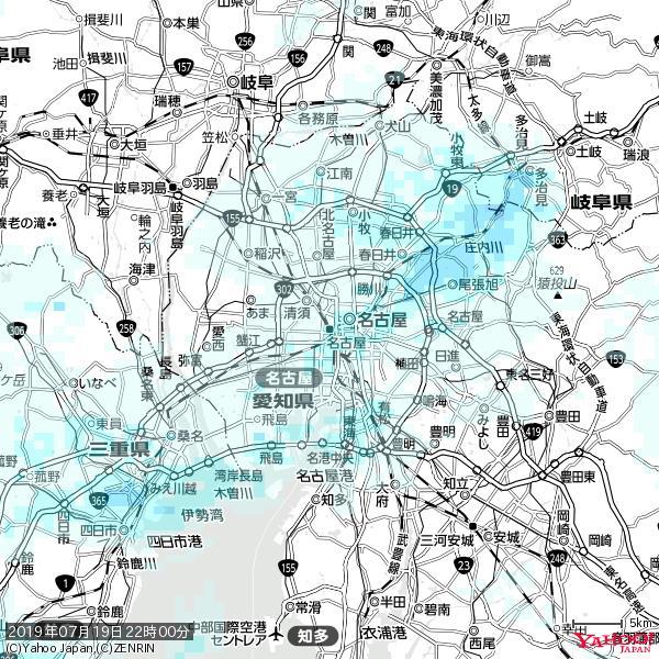 名古屋の天気(雨) 降水強度: 1.55(mm/h)  2019年07月19日 22時00分の雨雲 https://t.co/cYrRU9sV0H #雨雲bot #bot https://t.co/aqgaHRvtAd