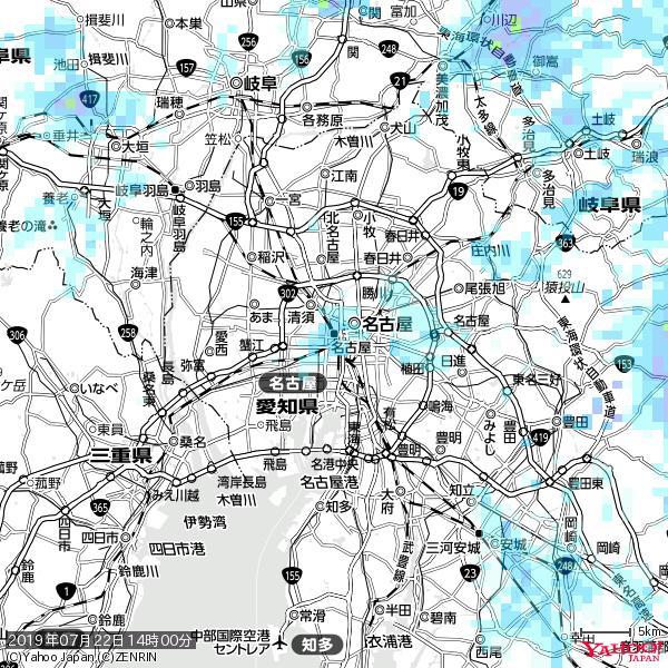 名古屋の天気(雨) 降水強度: 2.13(mm/h)  2019年07月22日 14時00分の雨雲 https://t.co/cYrRU9sV0H #雨雲bot #bot https://t.co/2fR0pnht3T