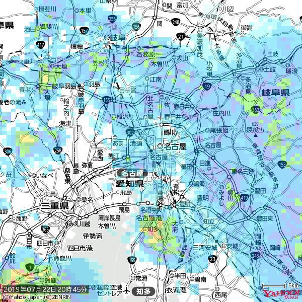 名古屋の天気(雨) 降水強度: 3.13(mm/h)  2019年07月22日 20時45分の雨雲 https://t.co/cYrRU9sV0H #雨雲bot #bot https://t.co/RW8OYbvtEZ
