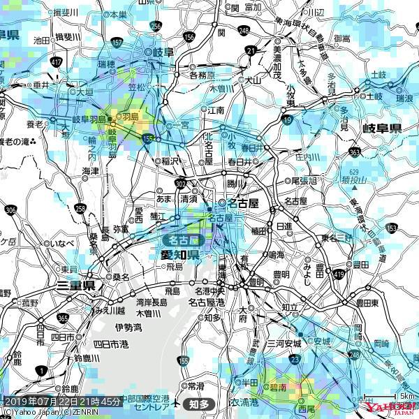 名古屋の天気(雨) 降水強度: 5.75(mm/h)  2019年07月22日 21時45分の雨雲 https://t.co/cYrRU9sV0H #雨雲bot #bot https://t.co/HbrZrZqEEp