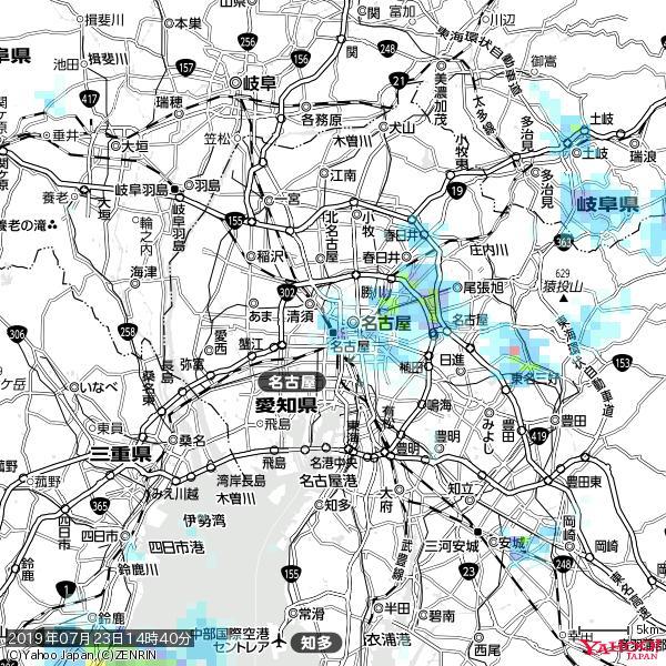 名古屋の天気(雨) 降水強度: 2.63(mm/h)  2019年07月23日 14時40分の雨雲 https://t.co/cYrRU9sV0H #雨雲bot #bot https://t.co/gjhjbFzZeX