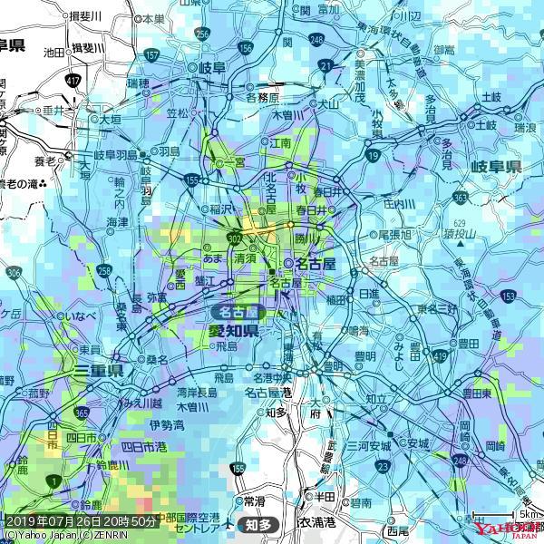 名古屋の天気(雨): 強い雨 降水強度: 27.50(mm/h)  2019年07月26日 20時50分の雨雲 https://t.co/cYrRU9sV0H #豪雨bot #雨雲bot #bot https://t.co/vodcgXoyUi