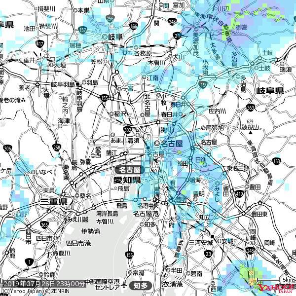 名古屋の天気(雨) 降水強度: 3.38(mm/h)  2019年07月26日 23時00分の雨雲 https://t.co/cYrRU9sV0H #雨雲bot #bot https://t.co/RT8LHKbk2v