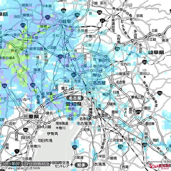 名古屋の天気(雨) 降水強度: 3.38(mm/h)  2019年07月27日 09時45分の雨雲 https://t.co/cYrRU9sV0H #雨雲bot #bot https://t.co/rLppHPx7OI