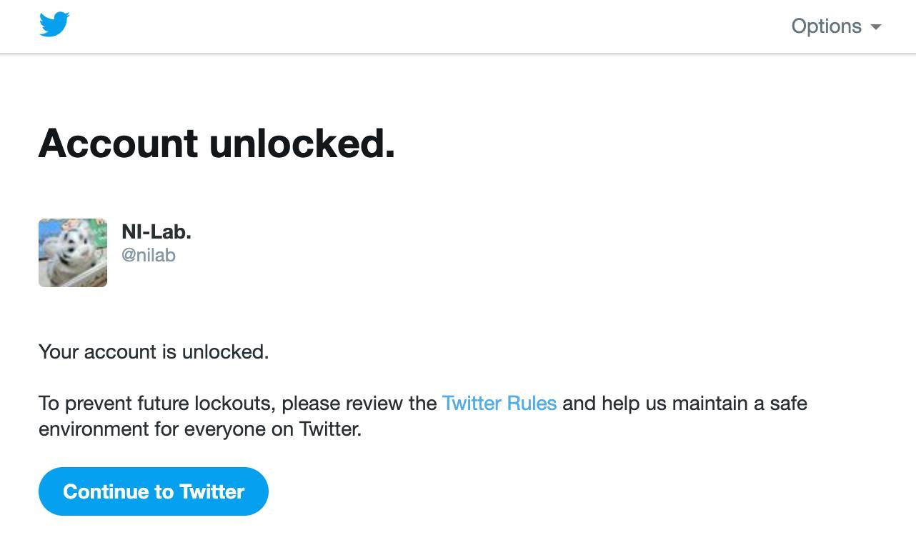 Twitter アカウントがまたもロックされて解除しようとしたら電話がかかってきて6桁の数字を英語で伝えられる(;・∀・) いままでは SMS だったのに。。。 https://t.co/8UdUlwYUeS