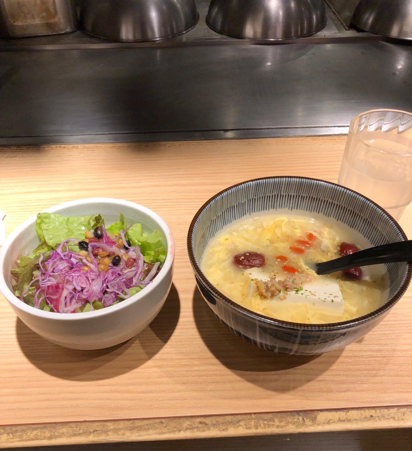 クコの実や豆腐などが入った薬膳スープ。五穀の健康サラダ。 (@ かしわ 名古屋JRゲートタワー店 in 名古屋市中村区, 愛知県) https://t.co/SayBN3vLbp https://t.co/Lyz7lMNPYr