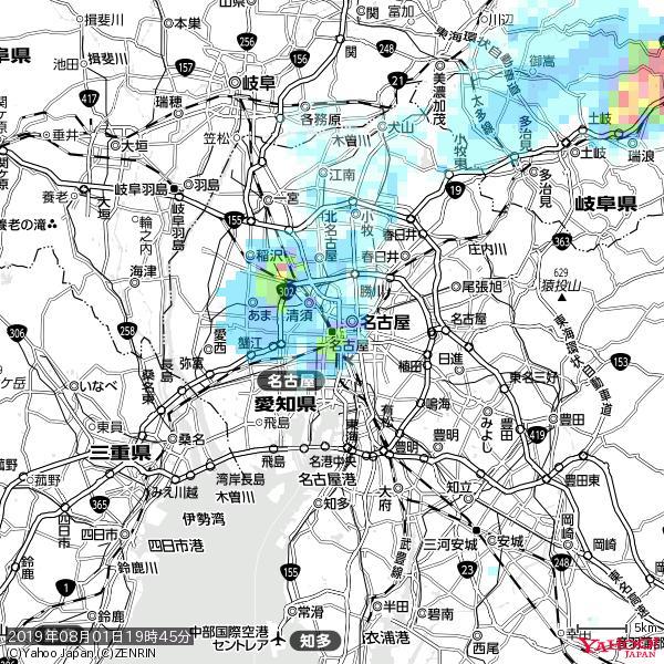 名古屋の天気(雨): やや強い雨 降水強度: 14.50(mm/h)  2019年08月01日 19時45分の雨雲 https://t.co/cYrRU9sV0H #雨雲bot #bot https://t.co/qoFjtyKIkr