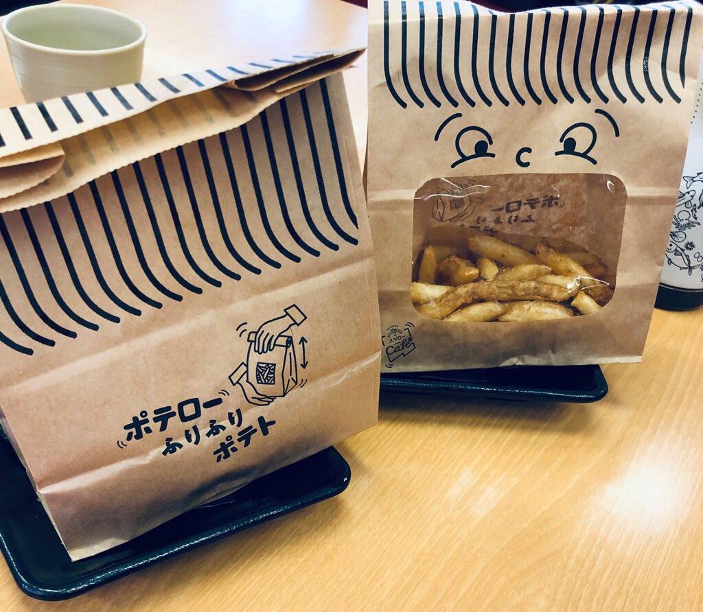 ポテローのふりふりポテト。スシローで早めの夕飯。昨日もかっぱ寿司に行ったんだけど。。。 https://t.co/1VivbmRoDi