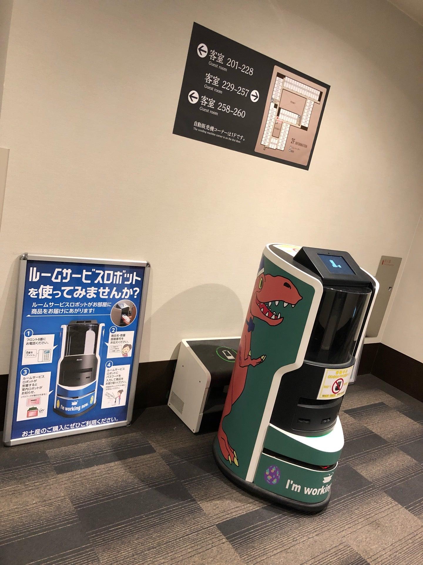 ルームサービスロボット (@ 変なホテル ラグーナテンボス in 蒲郡市, 愛知県) https://t.co/bNeykcGLlE https://t.co/HuMeoMymcR