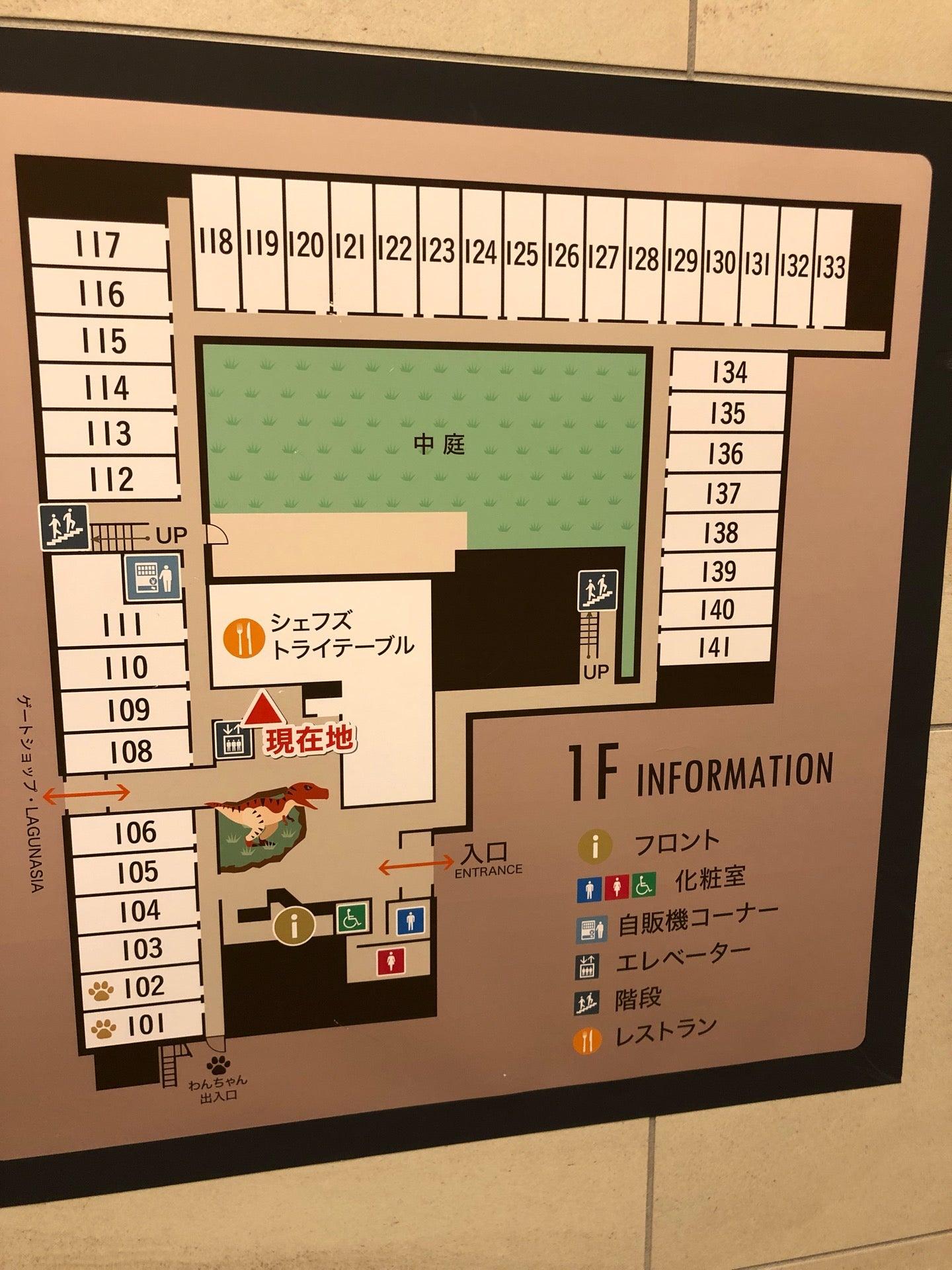 自販機コーナーの場所 (@ 変なホテル ラグーナテンボス in 蒲郡市, 愛知県) https://t.co/dvoWDwcstq https://t.co/QjIW20Rvd6