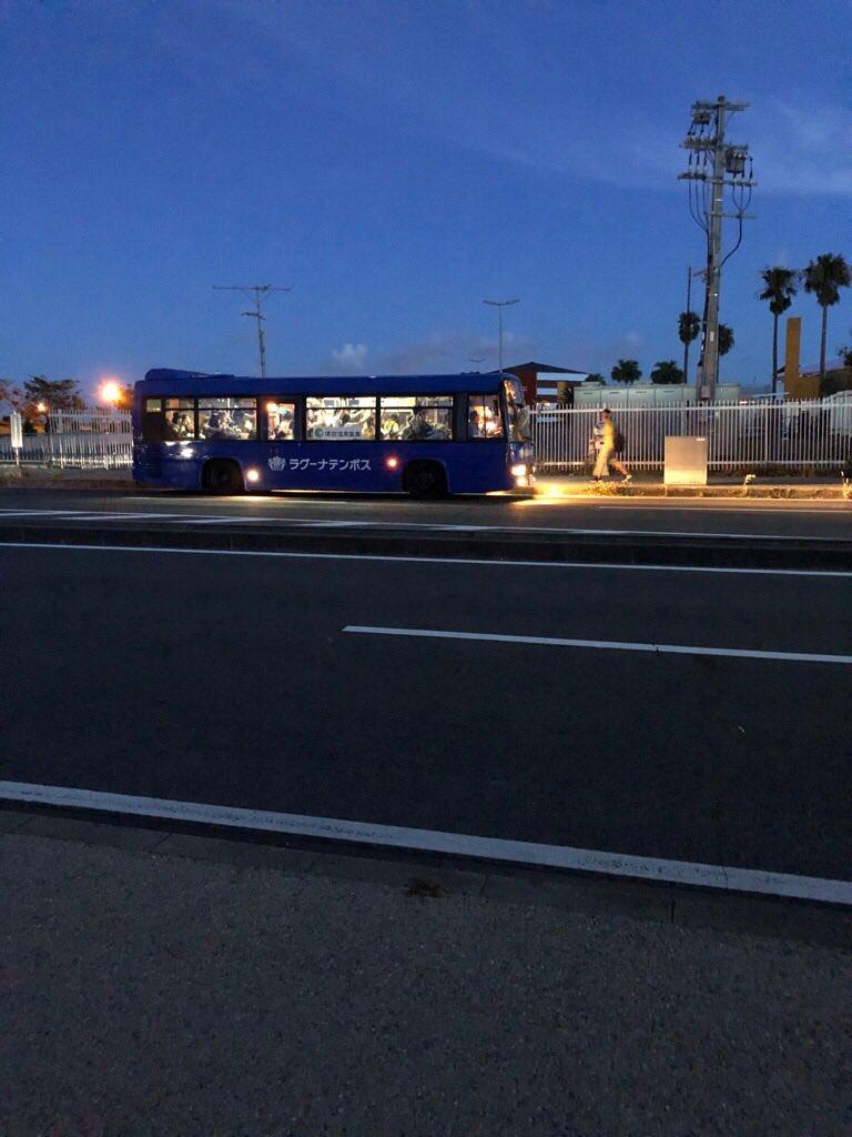 変なホテルから乗ったのは自分ひとりだけ。逆方向の蒲郡駅に向かうらしいバスにはたくさん乗ってた。 https://t.co/yVuylx7trT