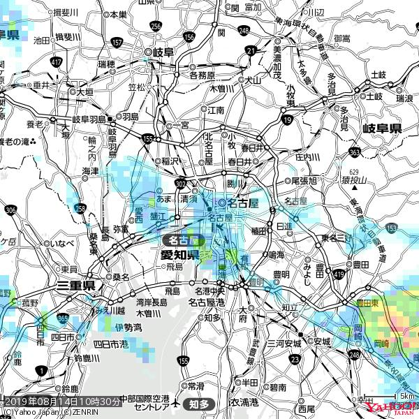 名古屋の天気(雨) 降水強度: 3.88(mm/h)  2019年08月14日 10時30分の雨雲 https://t.co/cYrRU9sV0H #雨雲bot #bot https://t.co/uK0QufFjnn