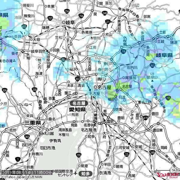 名古屋の天気(雨) 降水強度: 2.88(mm/h)  2019年08月14日 11時00分の雨雲 https://t.co/cYrRU9sV0H #雨雲bot #bot https://t.co/0HGyqKWN2W