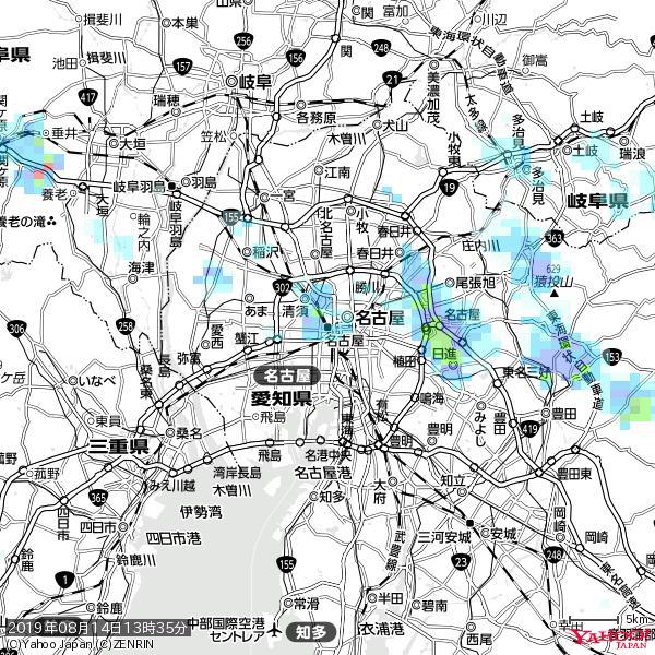 名古屋の天気(雨) 降水強度: 2.88(mm/h)  2019年08月14日 13時35分の雨雲 https://t.co/cYrRU9bk99 #雨雲bot #bot https://t.co/456K9iigkb