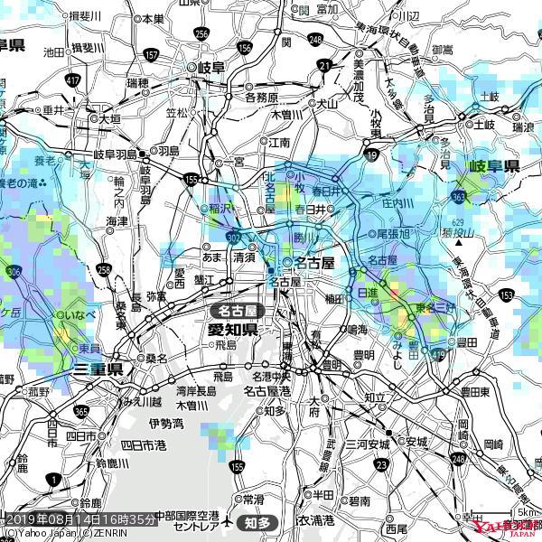 名古屋の天気(雨) 降水強度: 4.88(mm/h)  2019年08月14日 16時35分の雨雲 https://t.co/cYrRU9bk99 #雨雲bot #bot https://t.co/XZRABanKKF