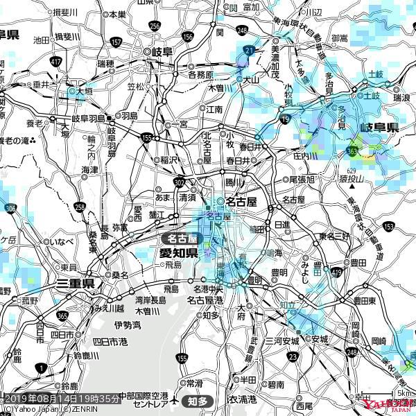 名古屋の天気(雨) 降水強度: 1.45(mm/h)  2019年08月14日 19時35分の雨雲 https://t.co/cYrRU9sV0H #雨雲bot #bot https://t.co/eSDWMNTfSv