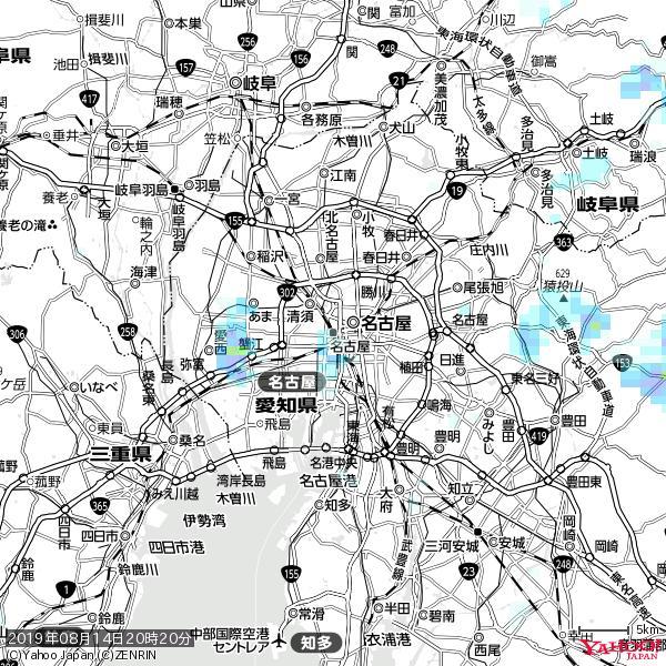名古屋の天気(雨) 降水強度: 0.95(mm/h)  2019年08月14日 20時20分の雨雲 https://t.co/cYrRU9sV0H #雨雲bot #bot https://t.co/dBfRC7c2Hr