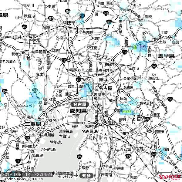 名古屋の天気(雨) 降水強度: 1.65(mm/h)  2019年08月14日 22時45分の雨雲 https://t.co/cYrRU9sV0H #雨雲bot #bot https://t.co/DCtSlPmbDs