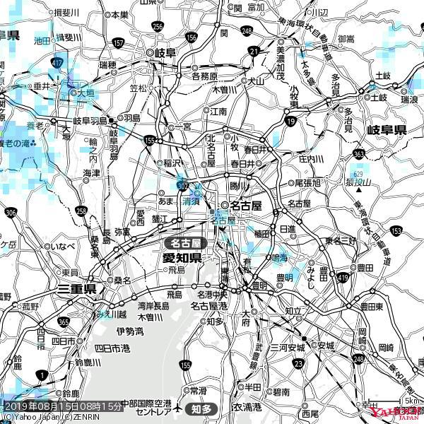 名古屋の天気(雨) 降水強度: 0.65(mm/h)  2019年08月15日 08時15分の雨雲 https://t.co/cYrRU9bk99 #雨雲bot #bot https://t.co/5dP7W5UaPE