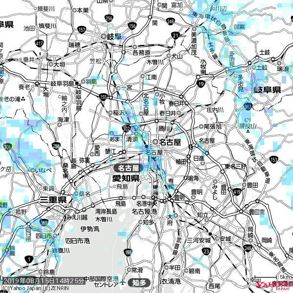 名古屋の天気(雨) 降水強度: 6.25(mm/h)  2019年08月15日 14時25分の雨雲 https://t.co/cYrRU9sV0H #雨雲bot #bot https://t.co/Rp1XR6HAIo