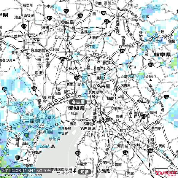 名古屋の天気(雨) 降水強度: 0.75(mm/h)  2019年08月15日 15時20分の雨雲 https://t.co/cYrRU9sV0H #雨雲bot #bot https://t.co/uEgRK8OxMG