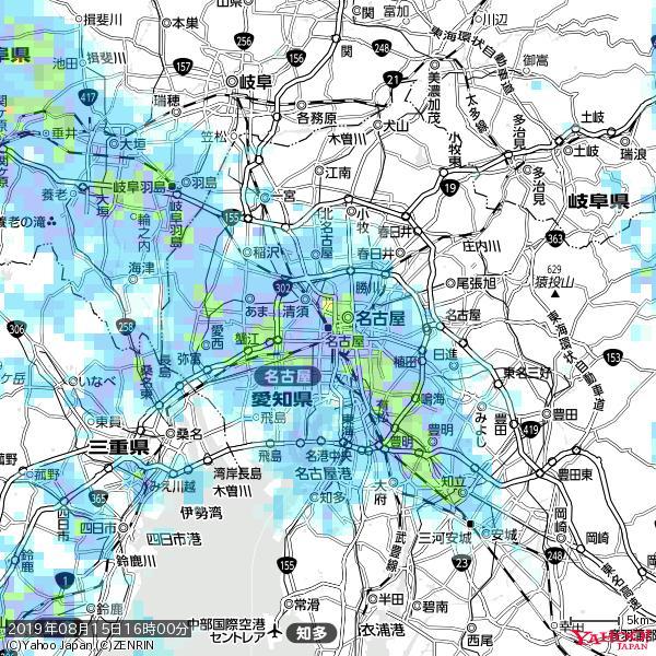 名古屋の天気(雨): やや強い雨 降水強度: 10.50(mm/h)  2019年08月15日 16時00分の雨雲 https://t.co/cYrRU9sV0H #雨雲bot #bot https://t.co/3cowvtd19M