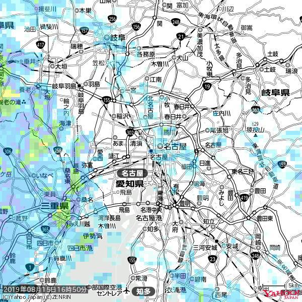 名古屋の天気(雨) 降水強度: 4.13(mm/h)  2019年08月15日 16時50分の雨雲 https://t.co/cYrRU9sV0H #雨雲bot #bot https://t.co/dElULhad1Z