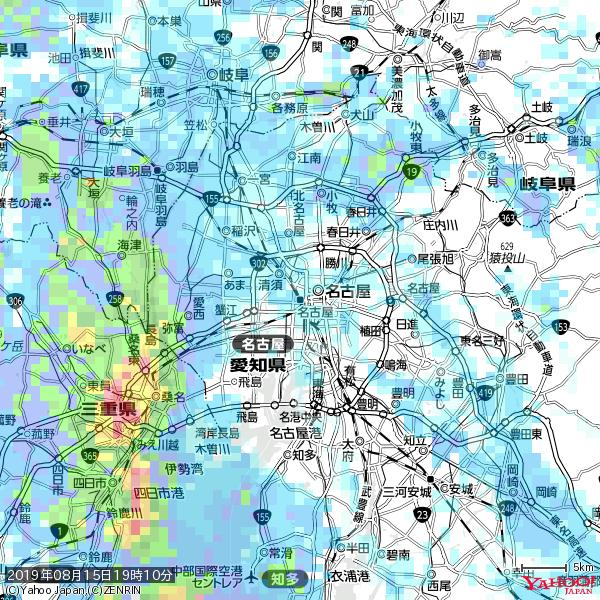 名古屋の天気(雨) 降水強度: 2.13(mm/h)  2019年08月15日 19時10分の雨雲 https://t.co/cYrRU9sV0H #雨雲bot #bot https://t.co/tTcxRe1kon