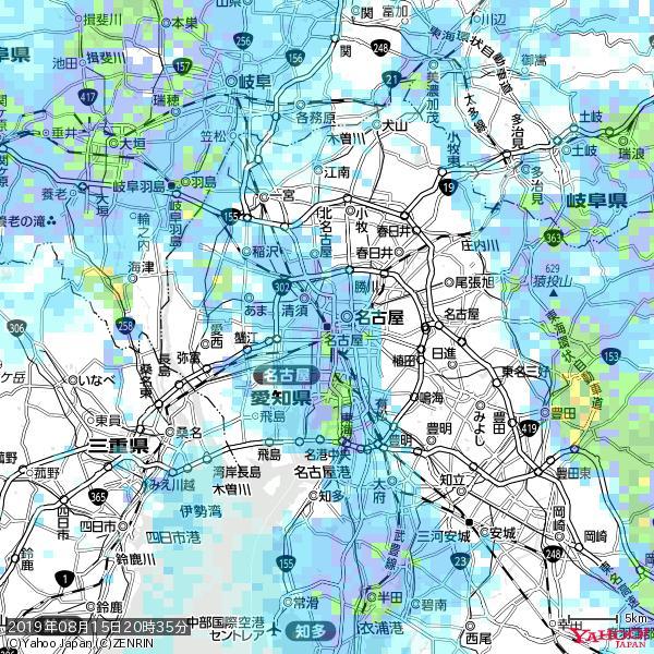 名古屋の天気(雨): やや強い雨 降水強度: 10.50(mm/h)  2019年08月15日 20時35分の雨雲 https://t.co/cYrRU9sV0H #雨雲bot #bot https://t.co/DckPx0ecdG