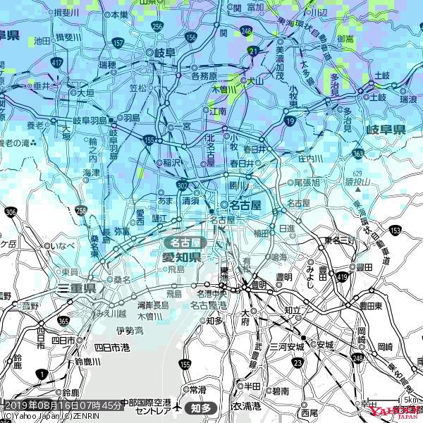 名古屋の天気(雨) 降水強度: 2.63(mm/h)  2019年08月16日 07時45分の雨雲 https://t.co/cYrRU9sV0H #雨雲bot #bot https://t.co/RPDzQ84huZ