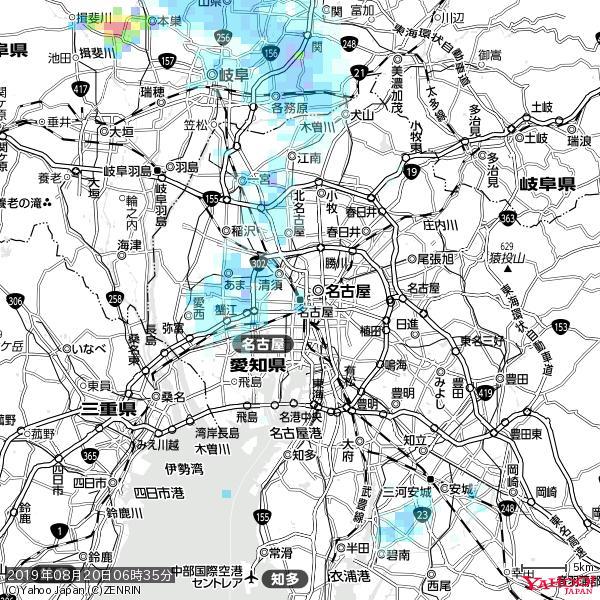 名古屋の天気(雨) 降水強度: 1.05(mm/h)  2019年08月20日 06時35分の雨雲 https://t.co/cYrRU9sV0H #雨雲bot #bot https://t.co/JEEjtbSE16