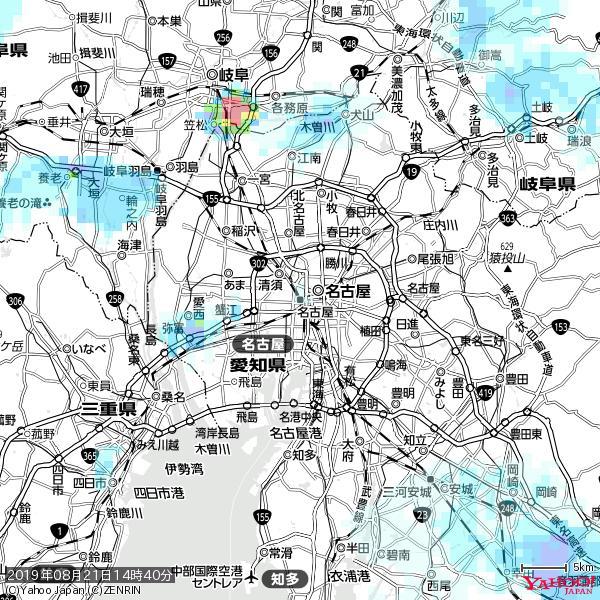 名古屋の天気(雨) 降水強度: 0.45(mm/h)  2019年08月21日 14時40分の雨雲 https://t.co/cYrRU9sV0H #雨雲bot #bot https://t.co/NXtLcYUAsg