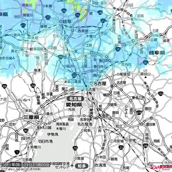 名古屋の天気(雨) 降水強度: 3.88(mm/h)  2019年08月21日 21時00分の雨雲 https://t.co/cYrRU9sV0H #雨雲bot #bot https://t.co/0hP9UCMr67