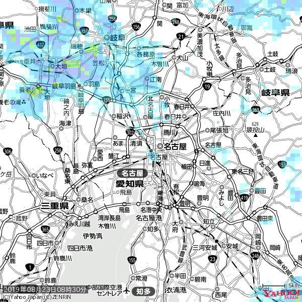 名古屋の天気(雨) 降水強度: 1.95(mm/h)  2019年08月23日 08時30分の雨雲 https://t.co/cYrRU9sV0H #雨雲bot #bot https://t.co/5mvTgjU0es