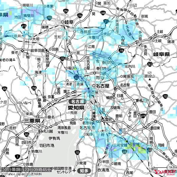 名古屋の天気(雨) 降水強度: 6.25(mm/h)  2019年08月23日 09時45分の雨雲 https://t.co/cYrRU9sV0H #雨雲bot #bot https://t.co/nB9n9lDRtU