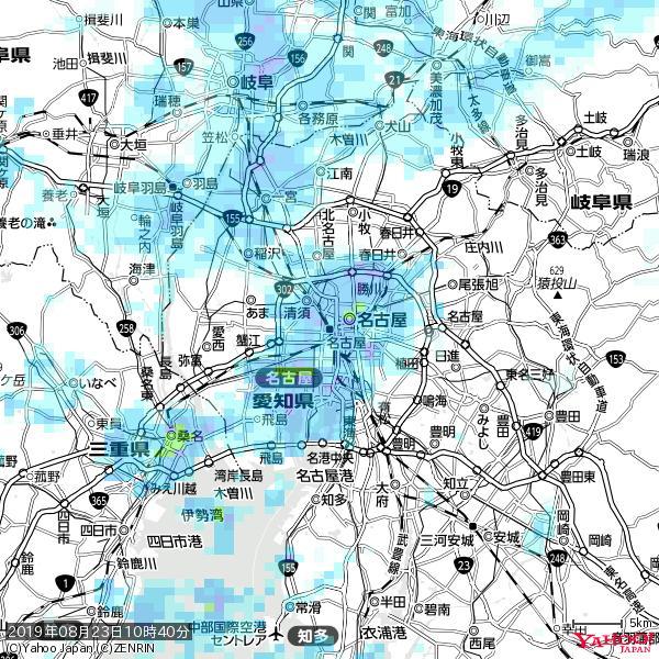 名古屋の天気(雨) 降水強度: 5.75(mm/h)  2019年08月23日 10時40分の雨雲 https://t.co/cYrRU9sV0H #雨雲bot #bot https://t.co/gbyDS3iQEG