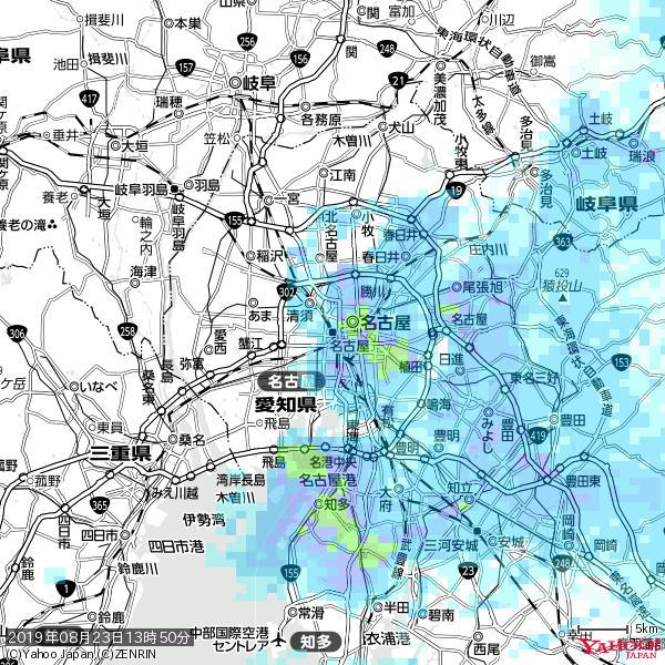 名古屋の天気(雨) 降水強度: 4.88(mm/h)  2019年08月23日 13時50分の雨雲 https://t.co/cYrRU9sV0H #雨雲bot #bot https://t.co/sWSsstv19q