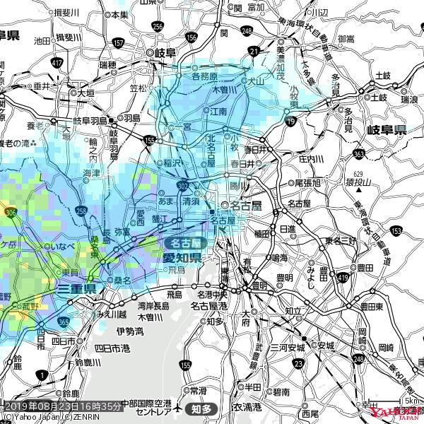 名古屋の天気(雨) 降水強度: 5.75(mm/h)  2019年08月23日 16時35分の雨雲 https://t.co/cYrRU9sV0H #雨雲bot #bot https://t.co/UBfqQMvEkU