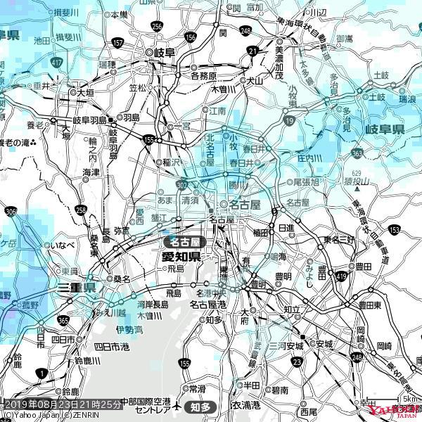 名古屋の天気(雨) 降水強度: 0.75(mm/h)  2019年08月23日 21時25分の雨雲 https://t.co/cYrRU9sV0H #雨雲bot #bot https://t.co/ayj88kwhgK