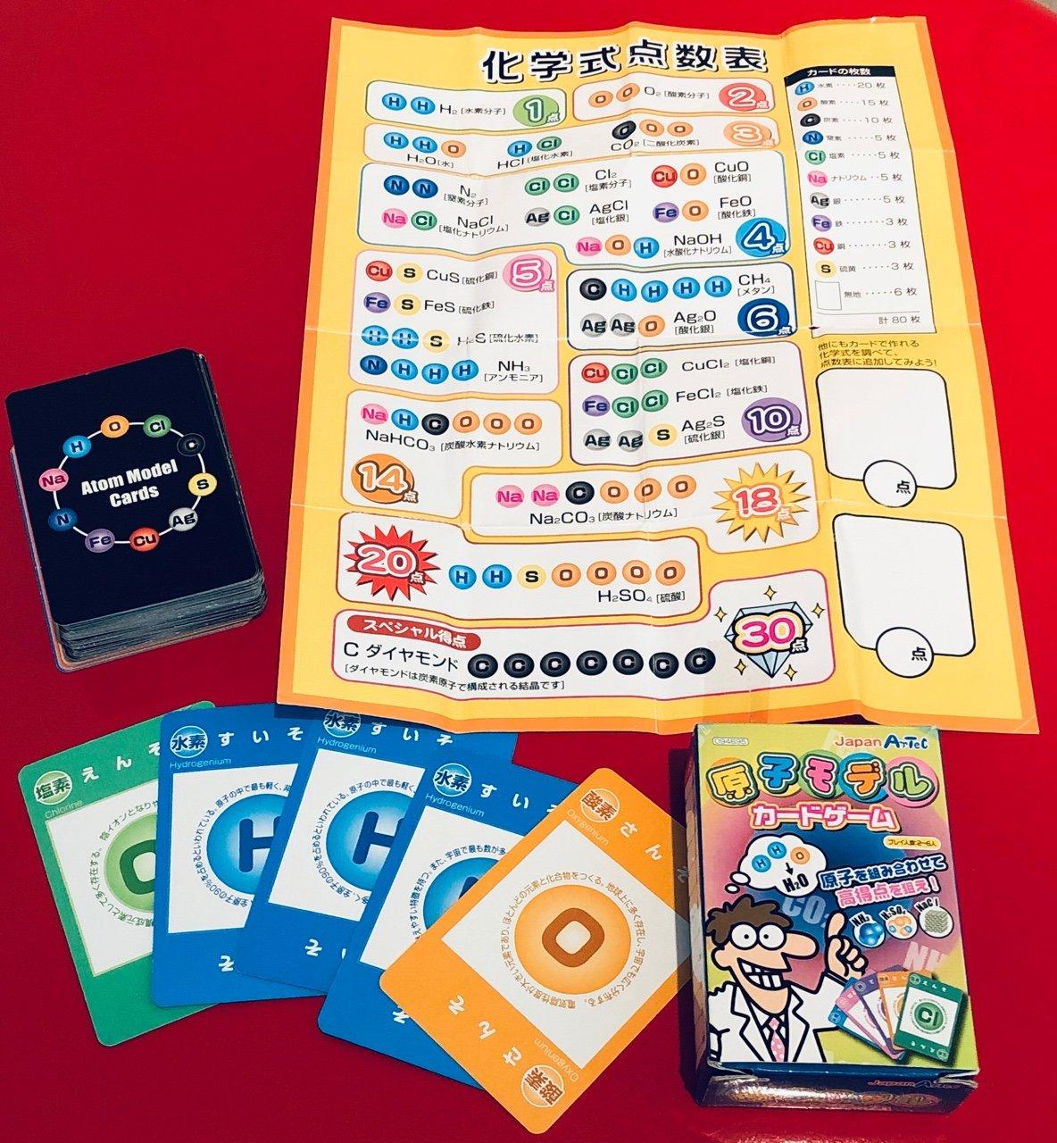 そういや似たようなカードゲーム持ってたなと思って引っ張り出す。値札に750円って書いてあるけど、Amazonだと393円、参考価格562円だった。  原子モデルカードゲーム | カードゲーム・トランプ | おもちゃ https://t.co/ItS6rlQNMx https://t.co/wkqW4p3ImF